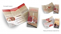 евробуклет о вреде курения
