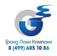 лого для сайта, кофейные машины