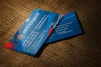 Визитная карточка для магазина автозапчастей