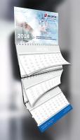 Квартальный календарь для ИНЭУМ