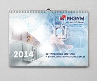Обложка календаря для ИНЭУМ