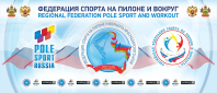 Баннер для Федерации спорта