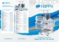 брошюра по новой модели Happy