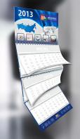 Квартальный Календарь для Компании Веллтекс