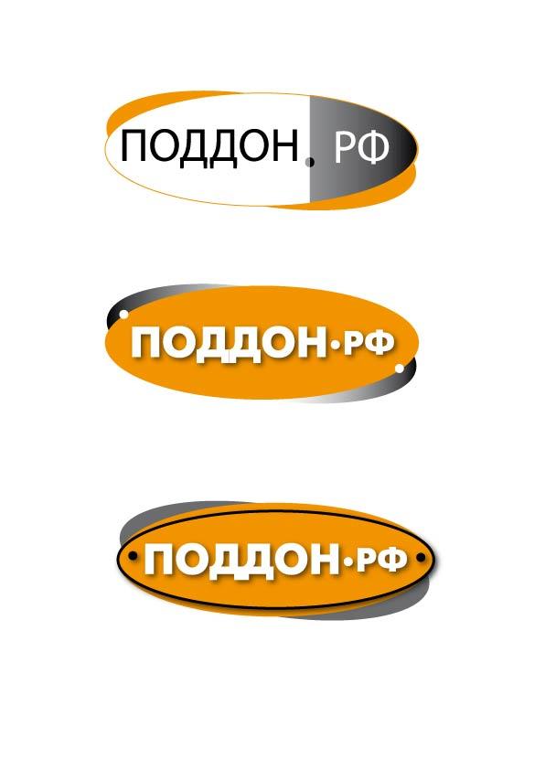 Необходимо создать логотип фото f_027527b0e02dc739.jpg