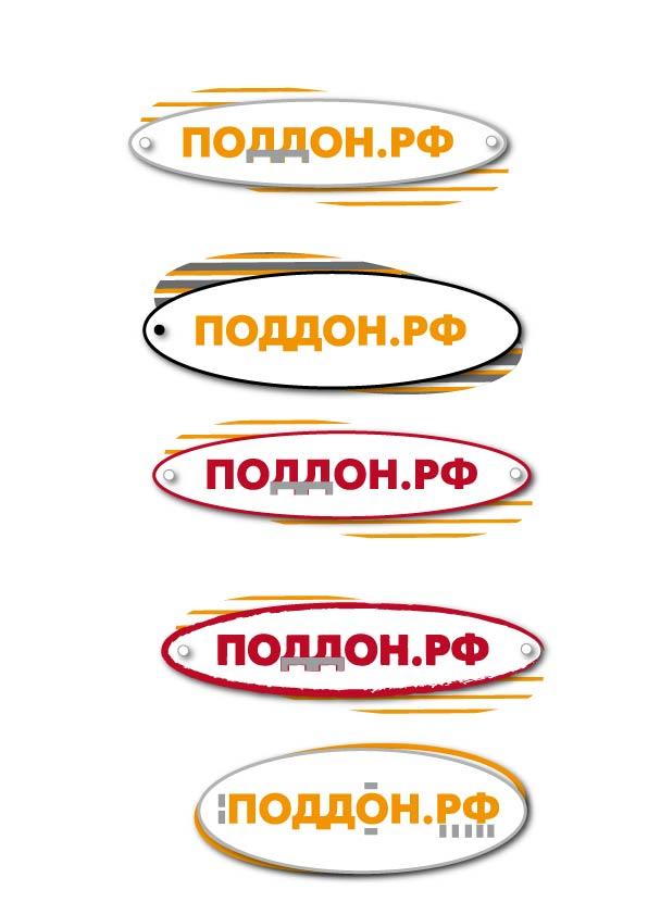 Необходимо создать логотип фото f_380527b13785b71b.jpg