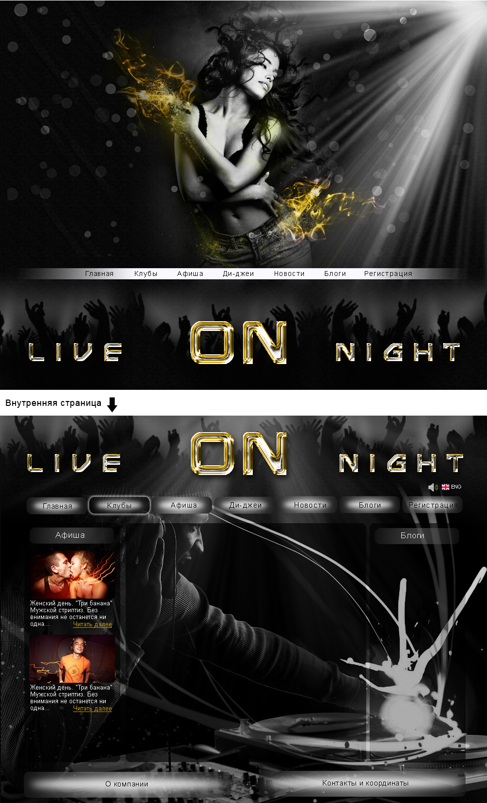 Live on night