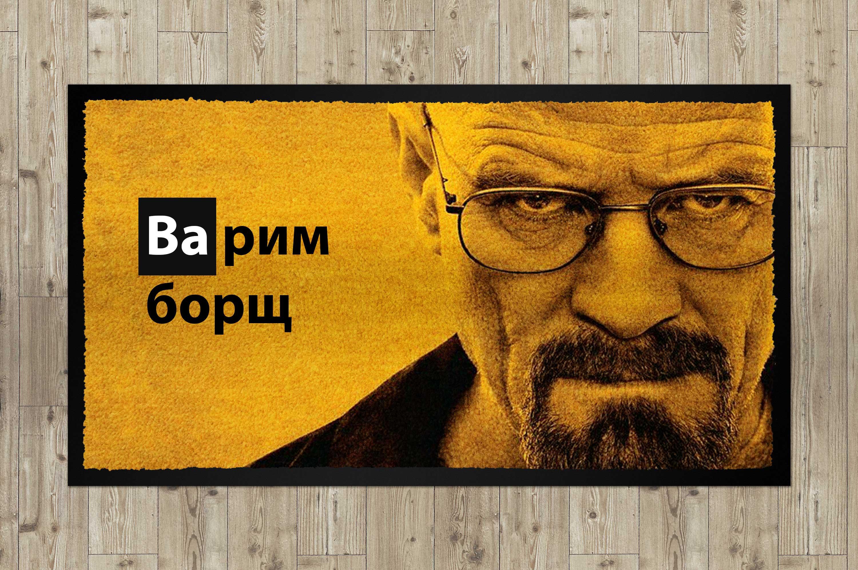 Сделать дизайн приддверного коврика фото f_950558afaaff2f99.jpg