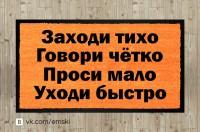 f_3355589a6689a3dc.jpg