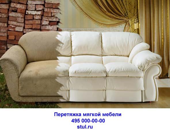 логотип и дизайн для билборда фото f_101549b7cce75812.jpg