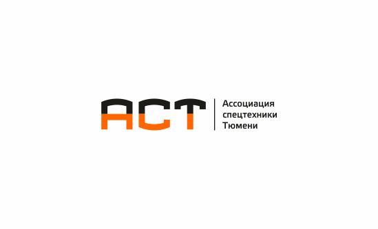 Логотип для Ассоциации спецтехники фото f_9515146b9954f784.jpg