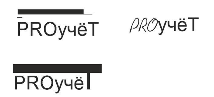 Разработка логотипа с фирменным знаком для Бухгалтерской ком фото f_5485f942f80b99cf.jpg