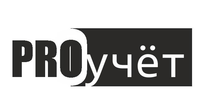 Разработка логотипа с фирменным знаком для Бухгалтерской ком фото f_9845f942e9228905.jpg