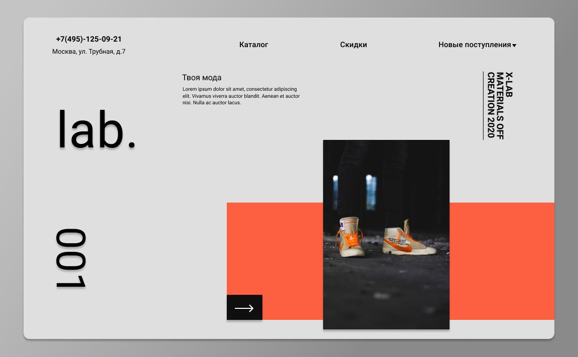 Дизайн сайт Стартовой страницы  фото f_5575e492f384b22a.png