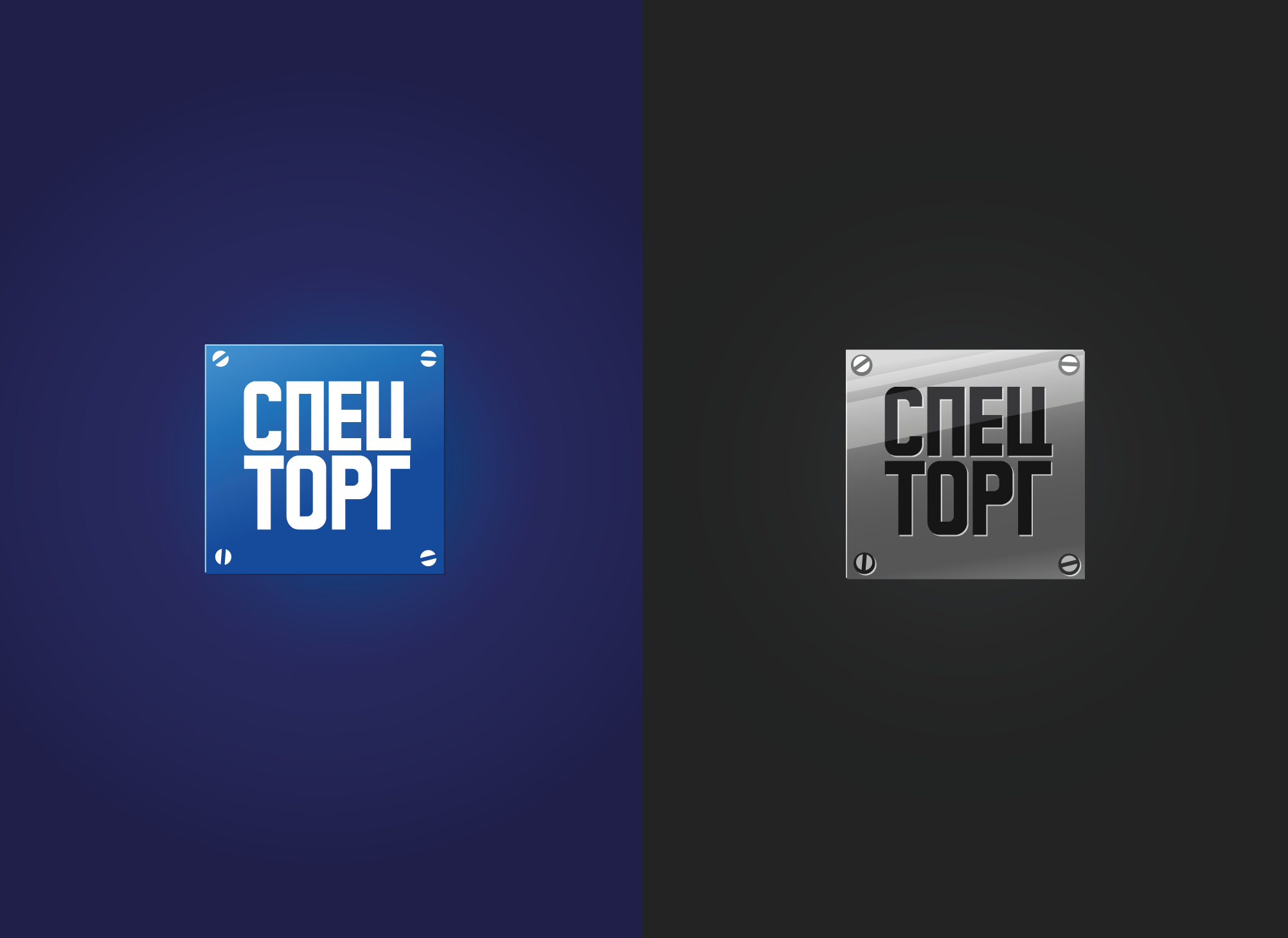 Разработать дизайн  логотипа компании фото f_3215dc4450d32088.png