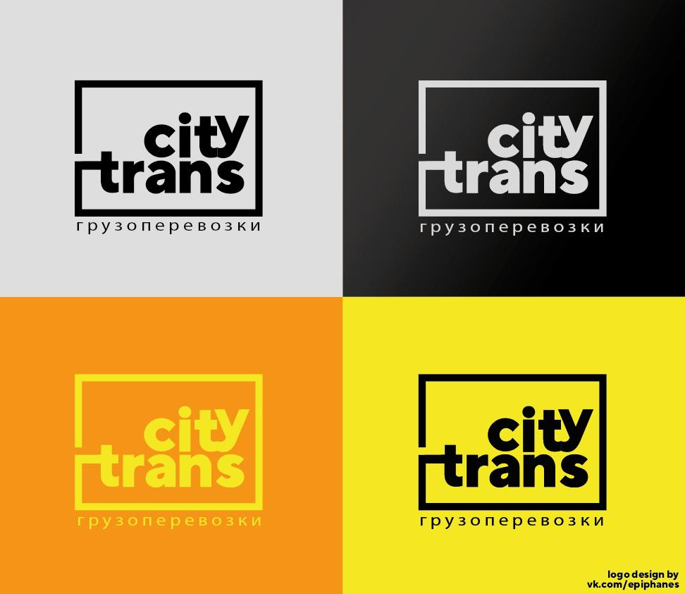 Разработка Логотипа транспортной компании фото f_8685e6d3a61e73c2.png