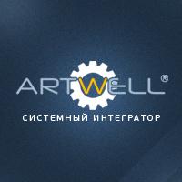 Artwell — системный интегратор
