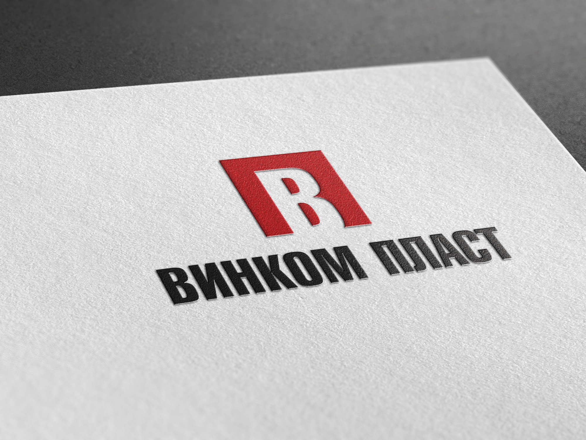 Логотип, фавикон и визитка для компании Винком Пласт  фото f_0015c36d0ae4fd14.jpg