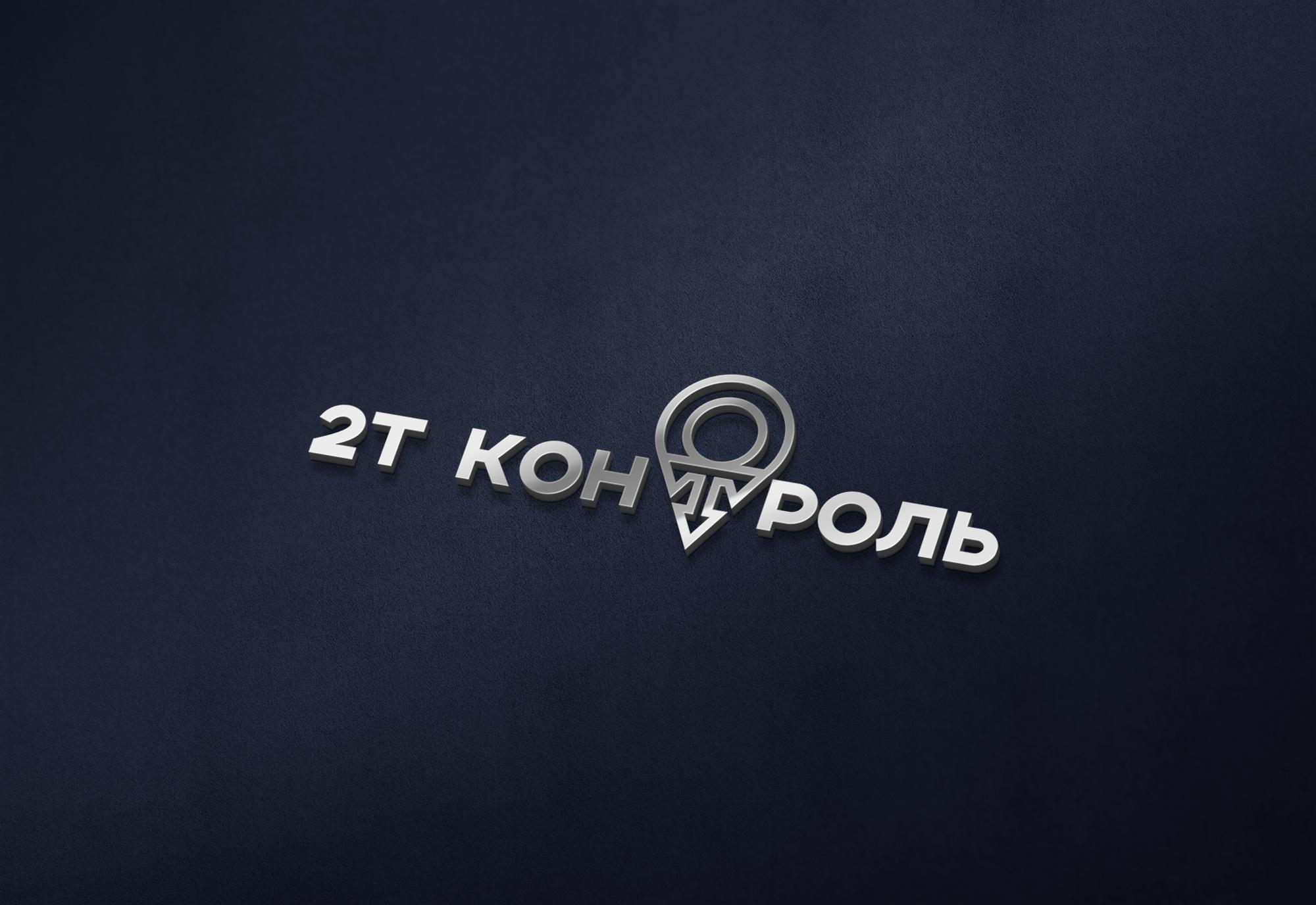 Разработать логотип фото f_0375e21aef6caa52.jpg