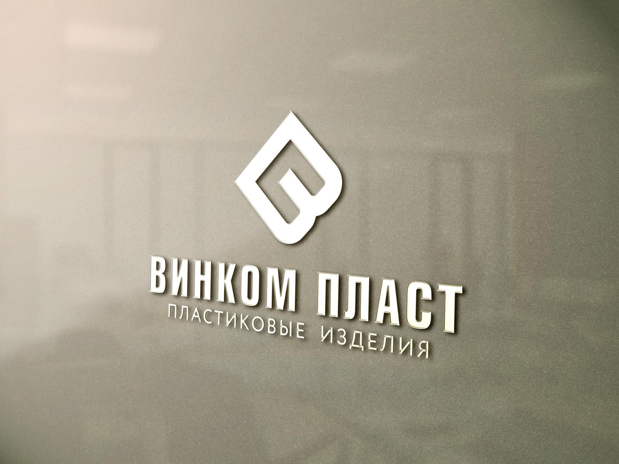 Логотип, фавикон и визитка для компании Винком Пласт  фото f_1365c47dfb3155b7.jpg