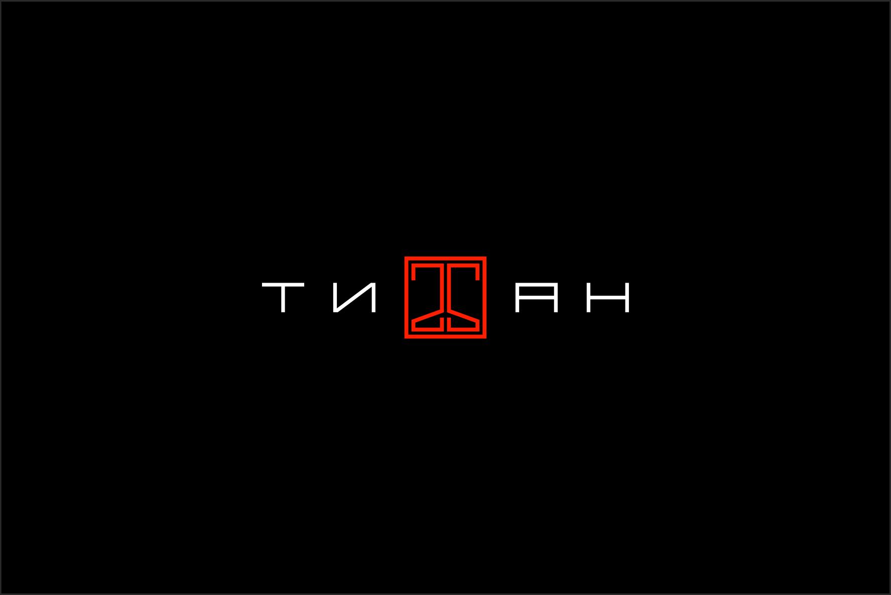 Разработка логотипа (срочно) фото f_1625d4aa0b134672.png