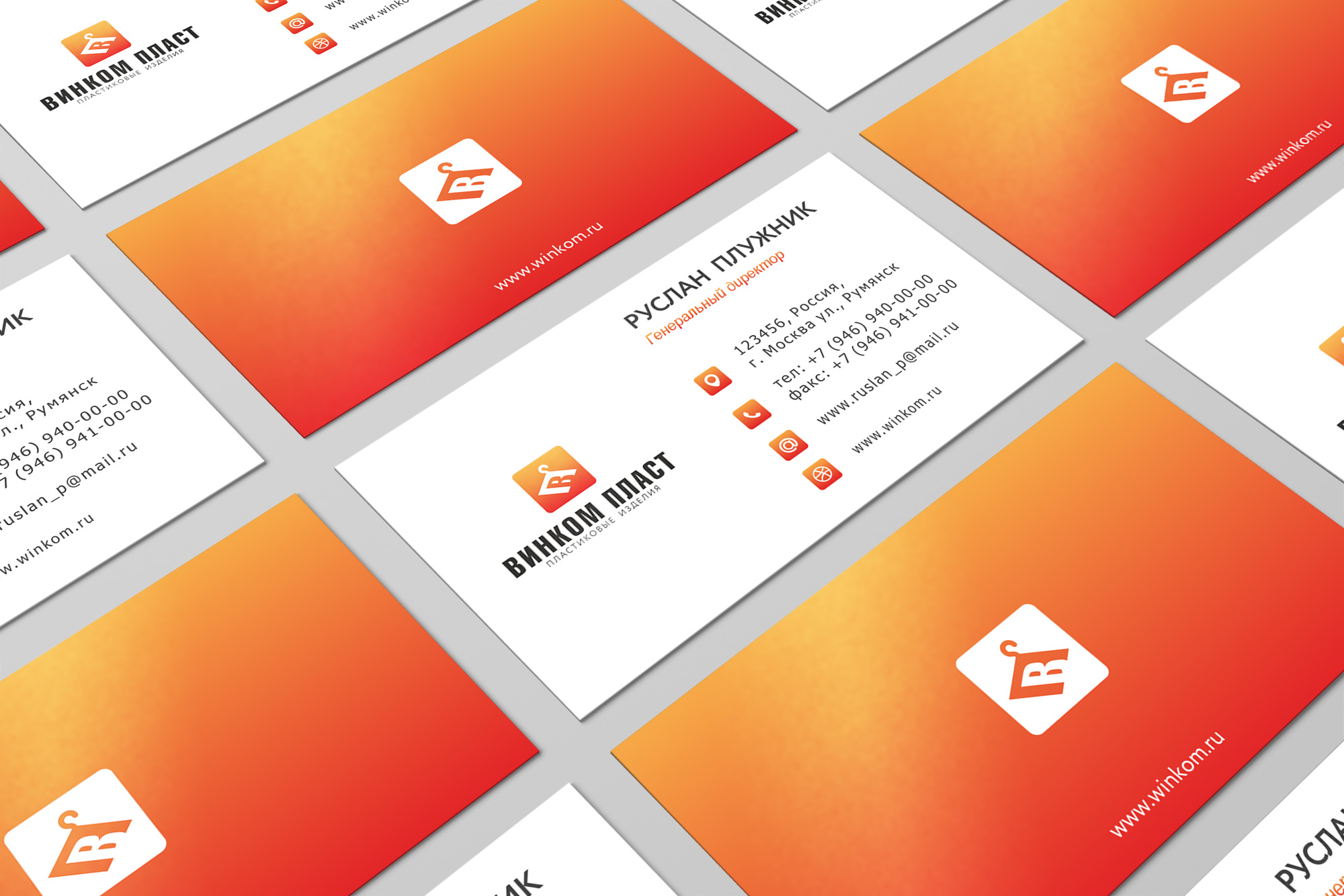 Логотип, фавикон и визитка для компании Винком Пласт  фото f_2205c3c0149257e4.jpg