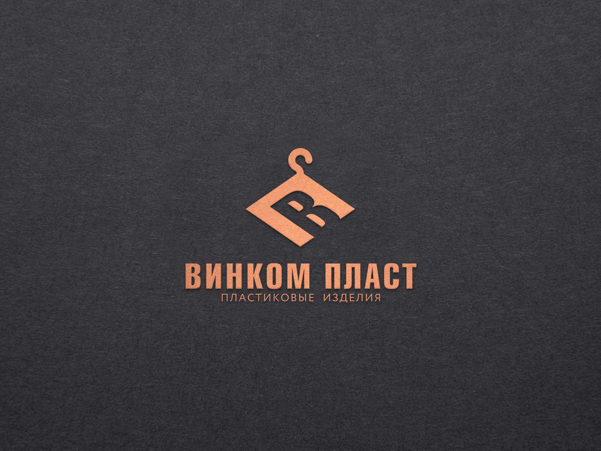 Логотип, фавикон и визитка для компании Винком Пласт  фото f_2765c36dd99c04cd.jpg