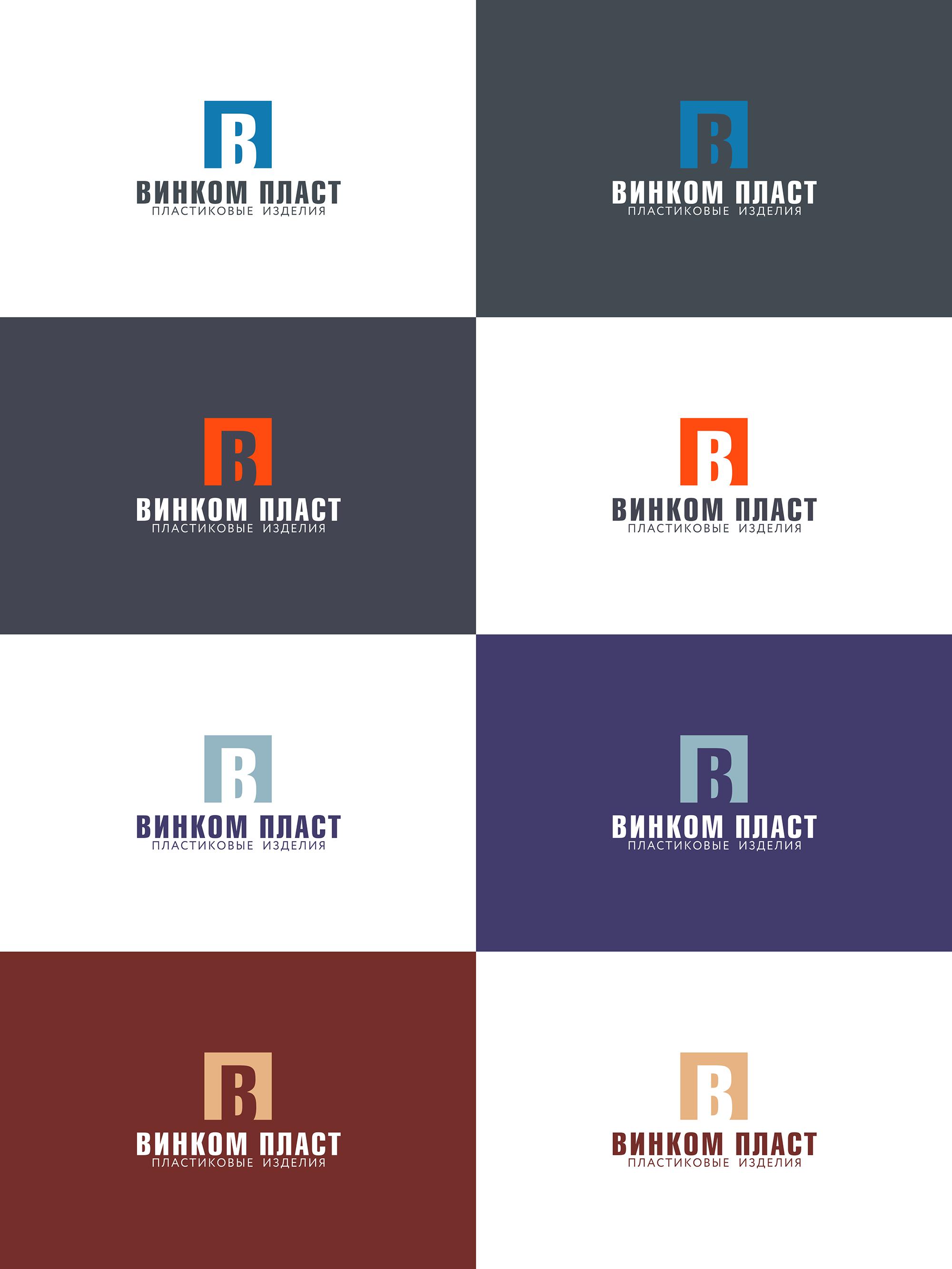 Логотип, фавикон и визитка для компании Винком Пласт  фото f_2985c408031baf8b.png