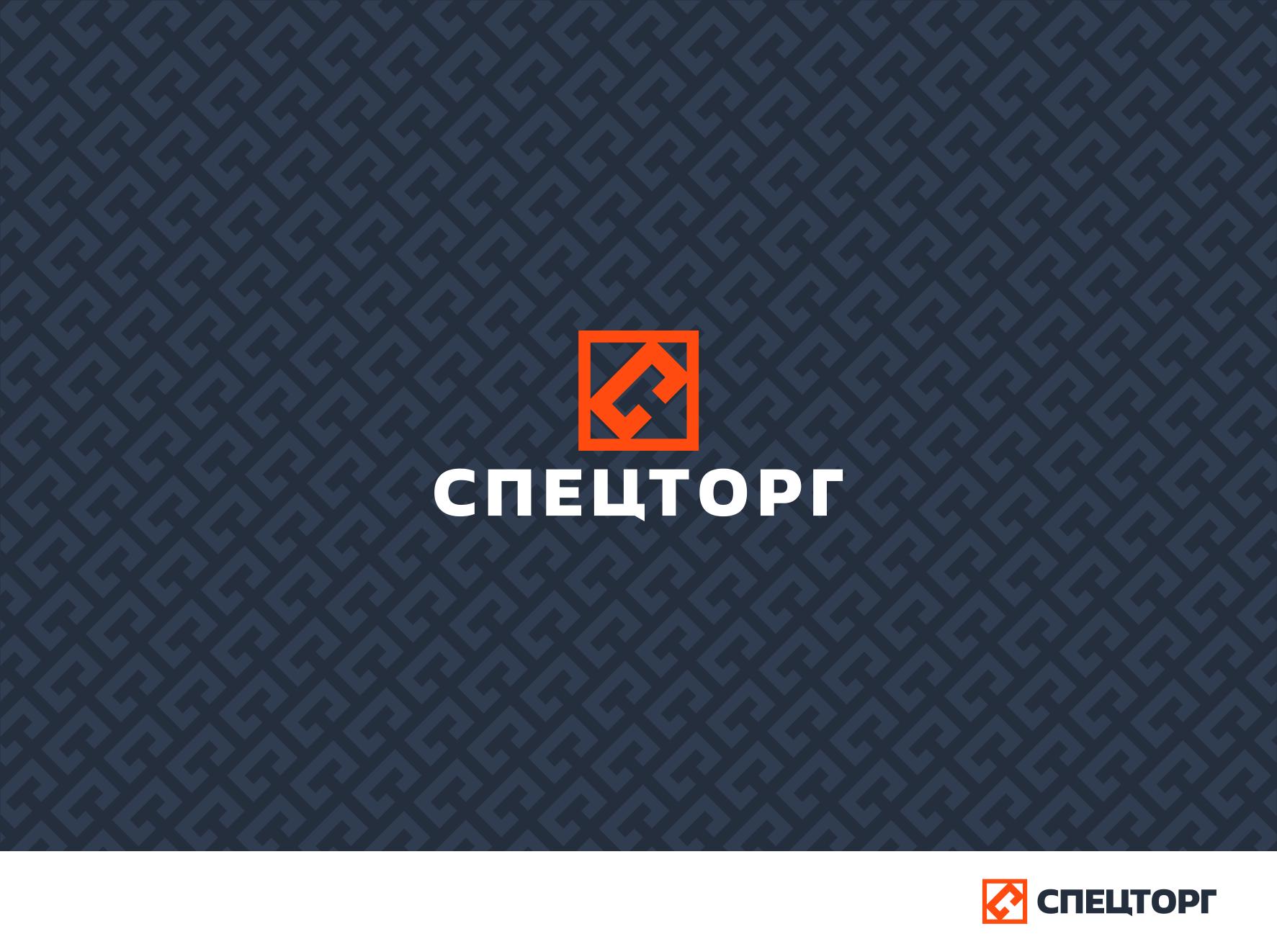 Разработать дизайн  логотипа компании фото f_3025dc8f50564fcd.png