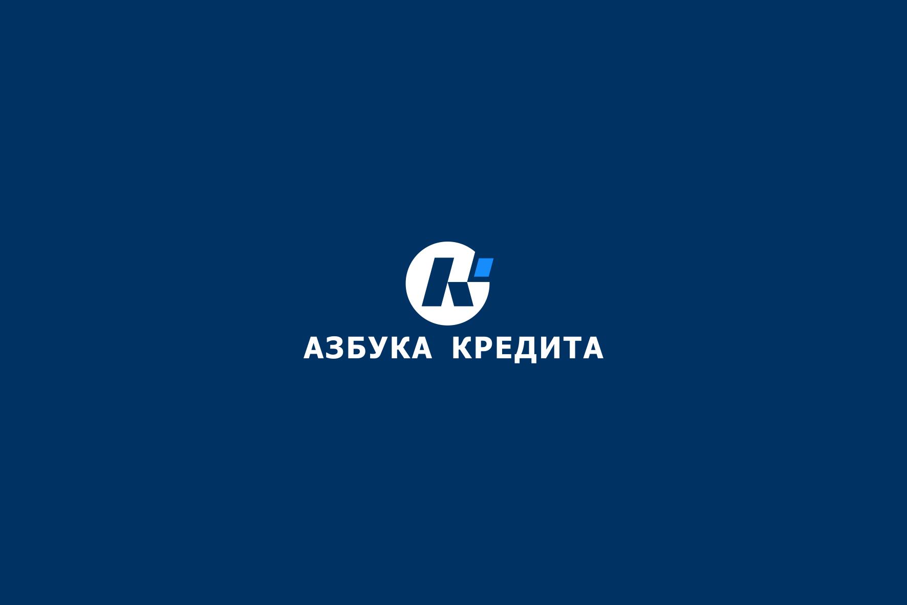 Разработать логотип для финансовой компании фото f_3185de63c3958310.png