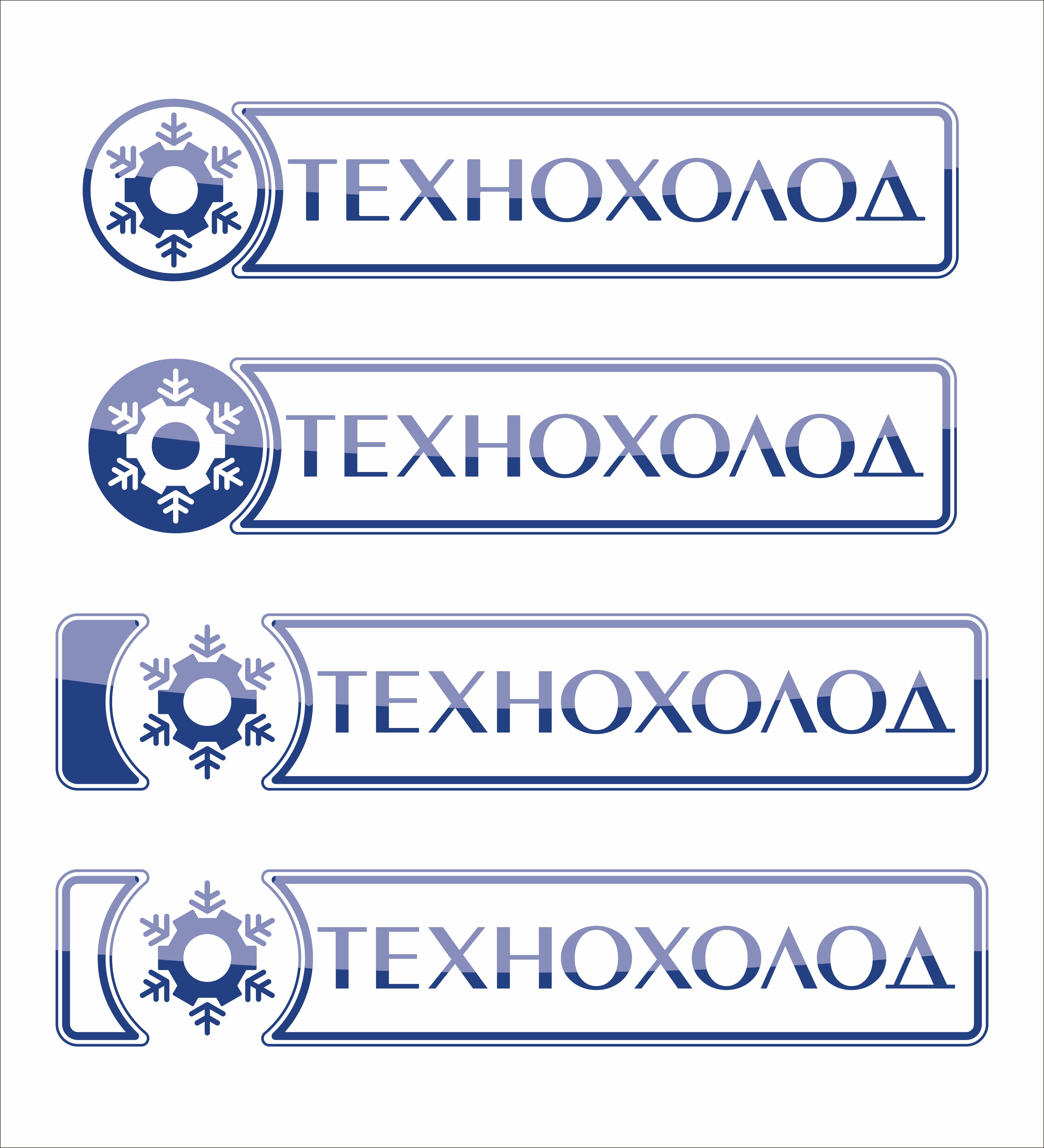 Логотип фото f_32058787cd9cf4a0.png