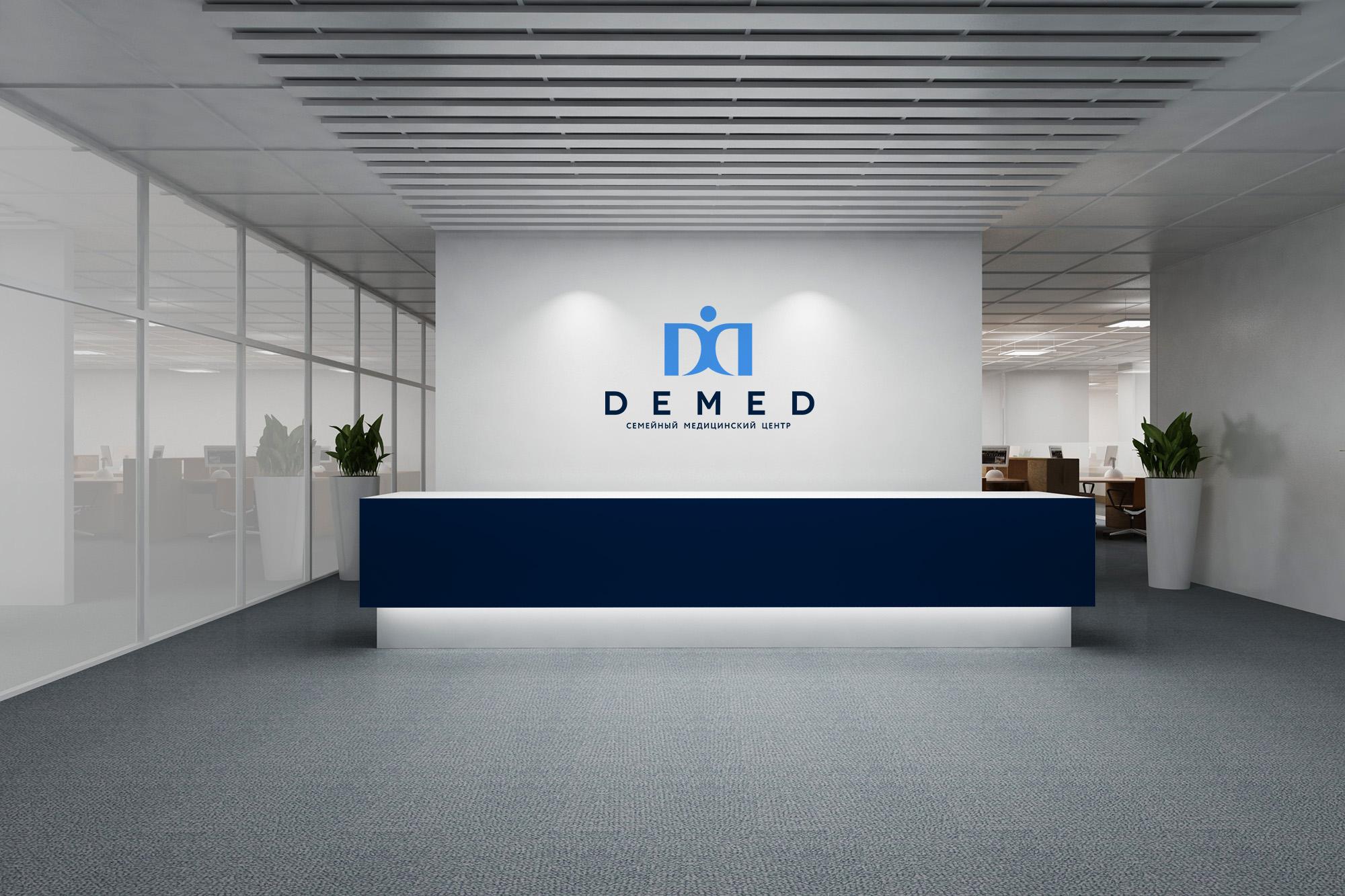 Логотип медицинского центра фото f_4225dc56d1a6ccc0.jpg