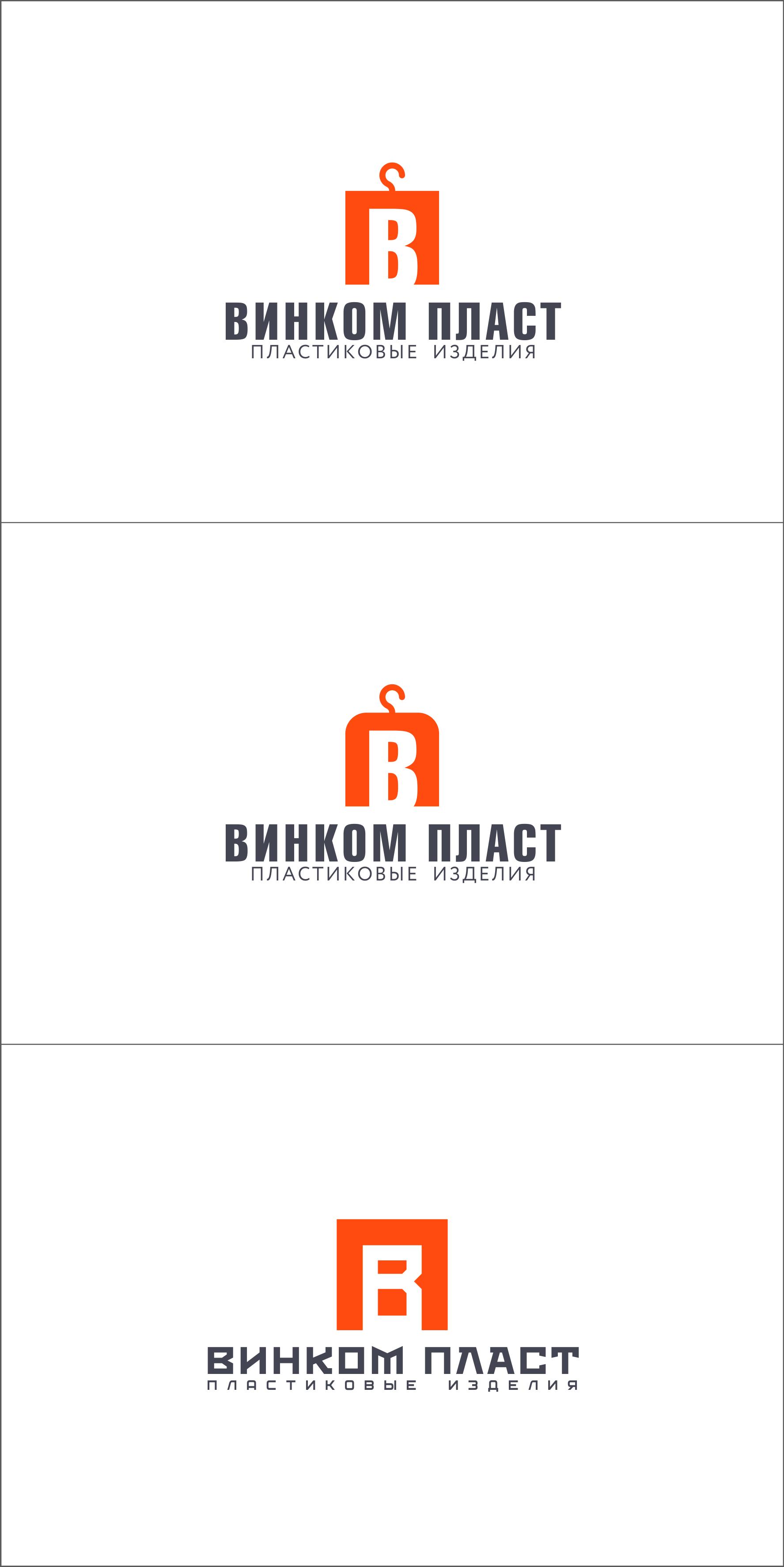 Логотип, фавикон и визитка для компании Винком Пласт  фото f_4965c40859e06b7c.png