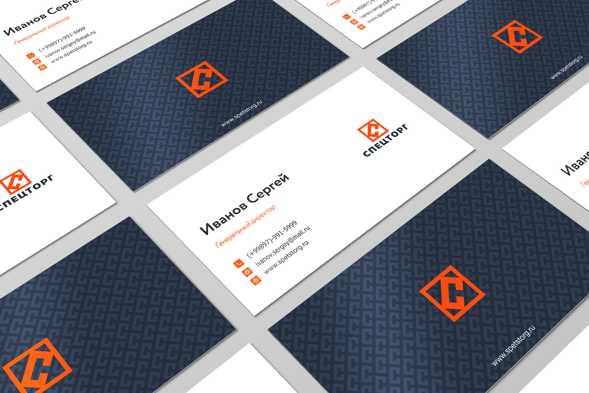 Разработать дизайн  логотипа компании фото f_4985dc8f39e2ceb6.jpg