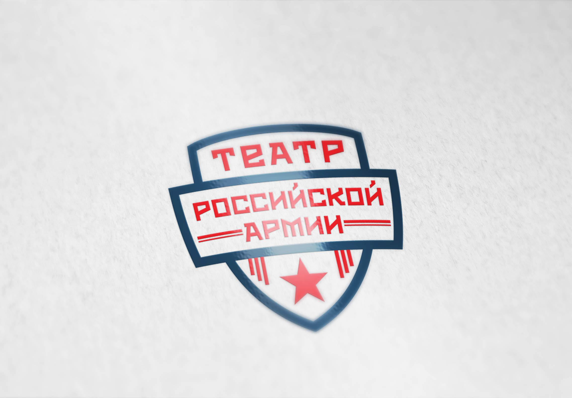 Разработка логотипа для Театра Российской Армии фото f_51558804b1d3ff18.jpg