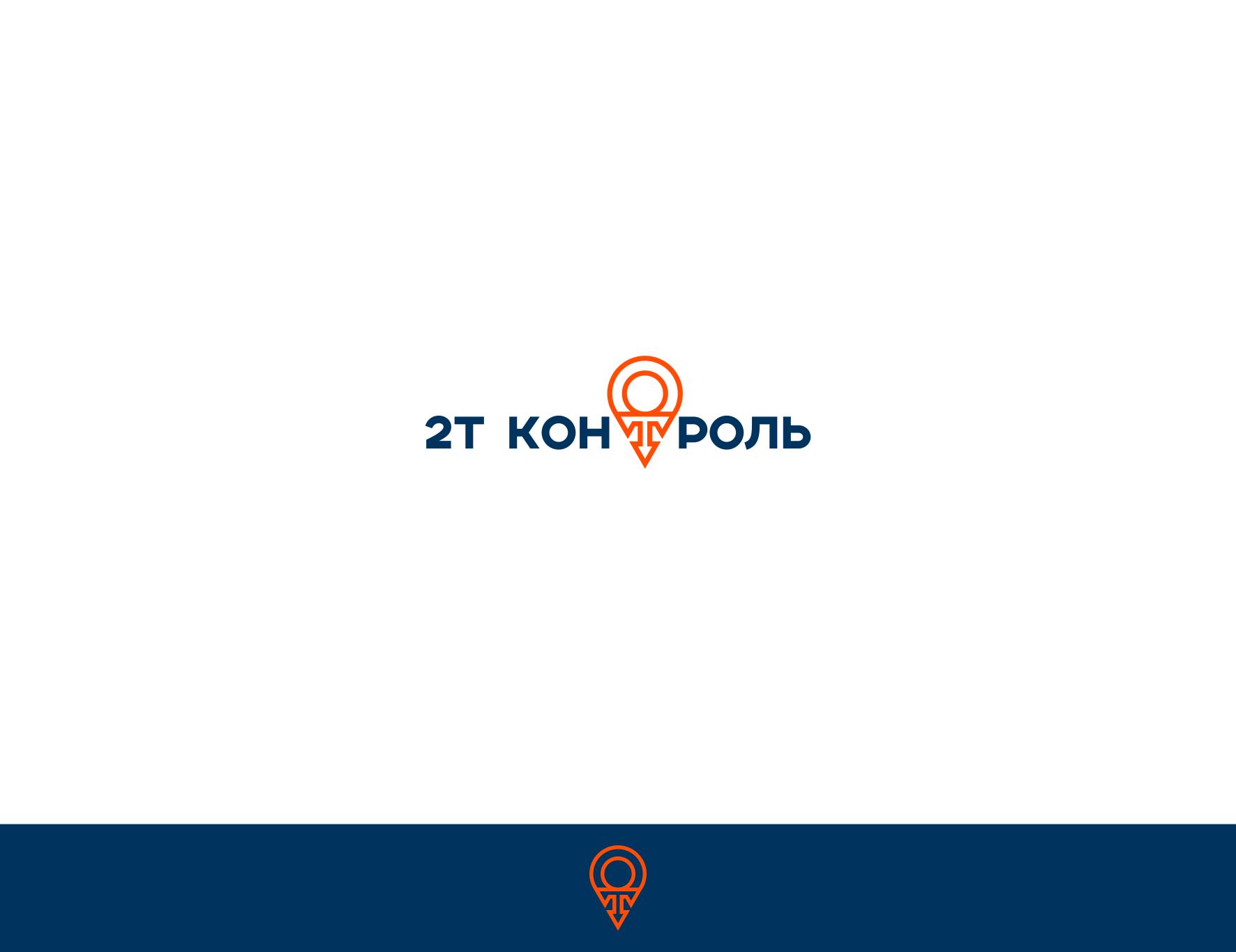 Разработать логотип фото f_6405e21aef7c15d1.png