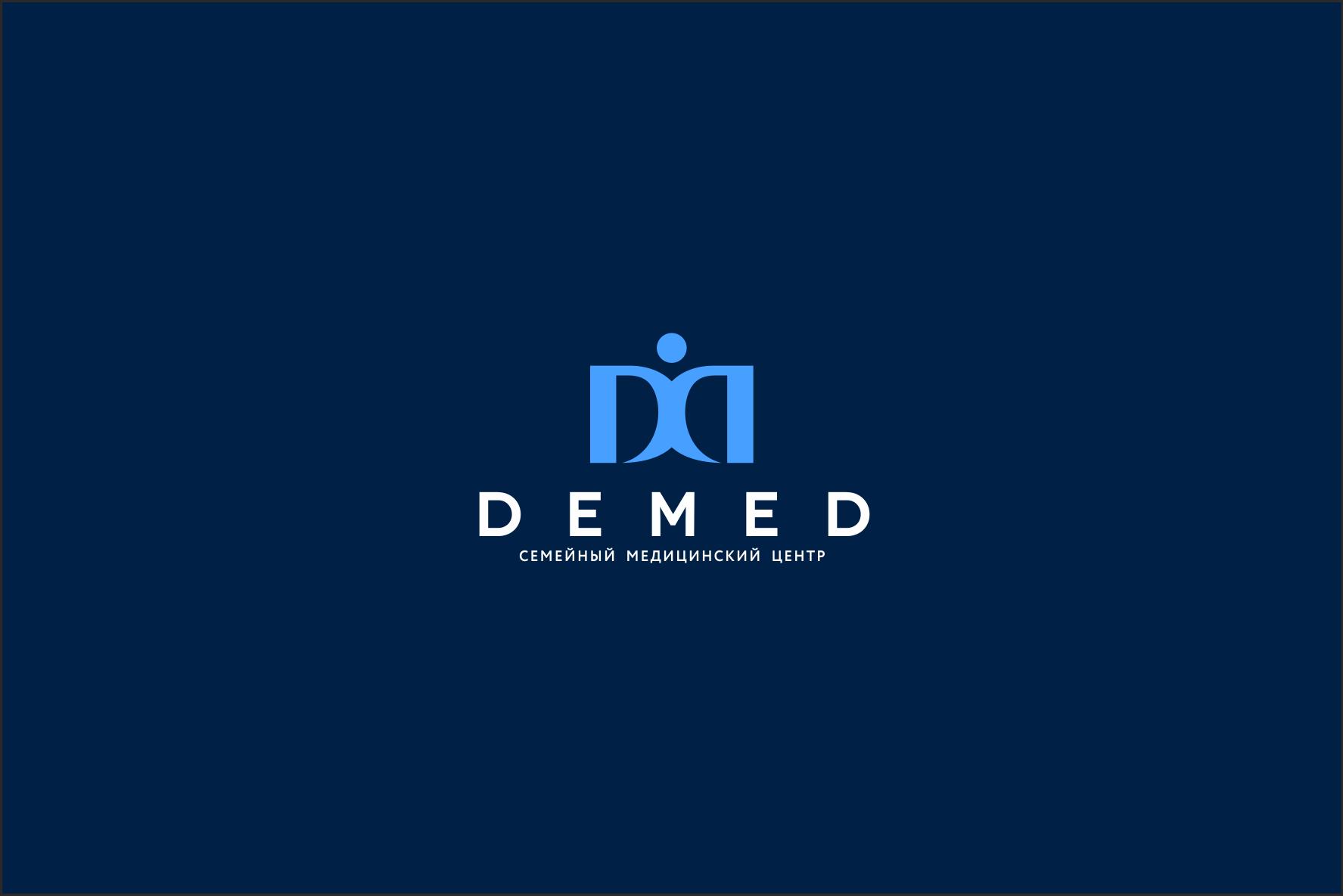Логотип медицинского центра фото f_6475dc56ca1577df.png