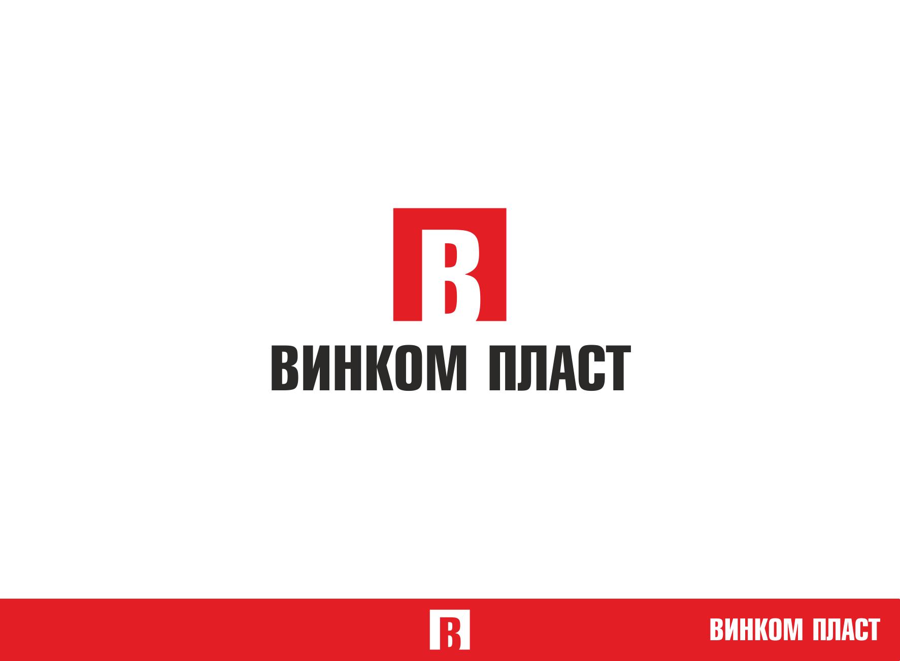 Логотип, фавикон и визитка для компании Винком Пласт  фото f_8445c36d075877a3.png