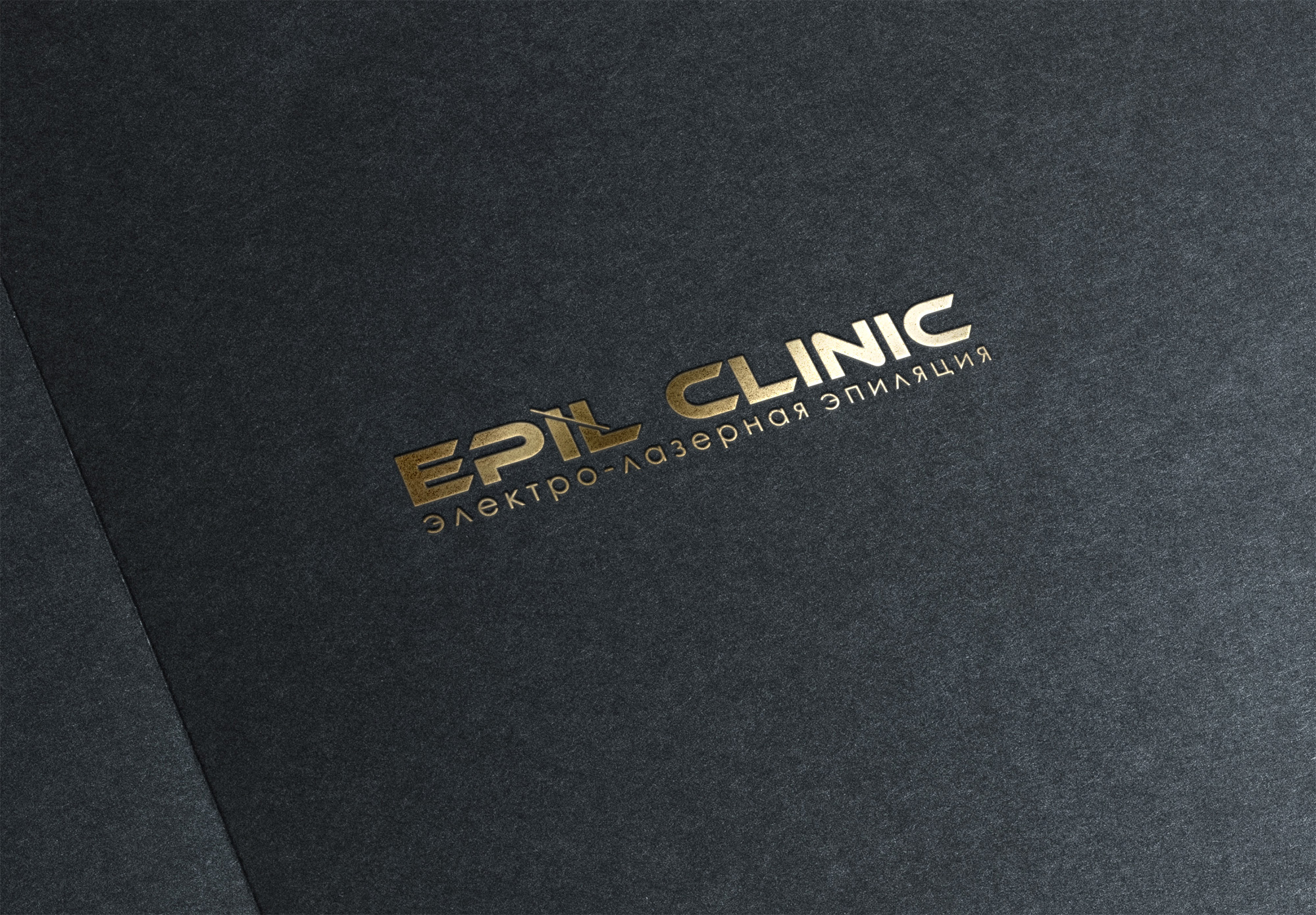 Логотип , фирменный стиль  фото f_8975e180810dc97f.jpg