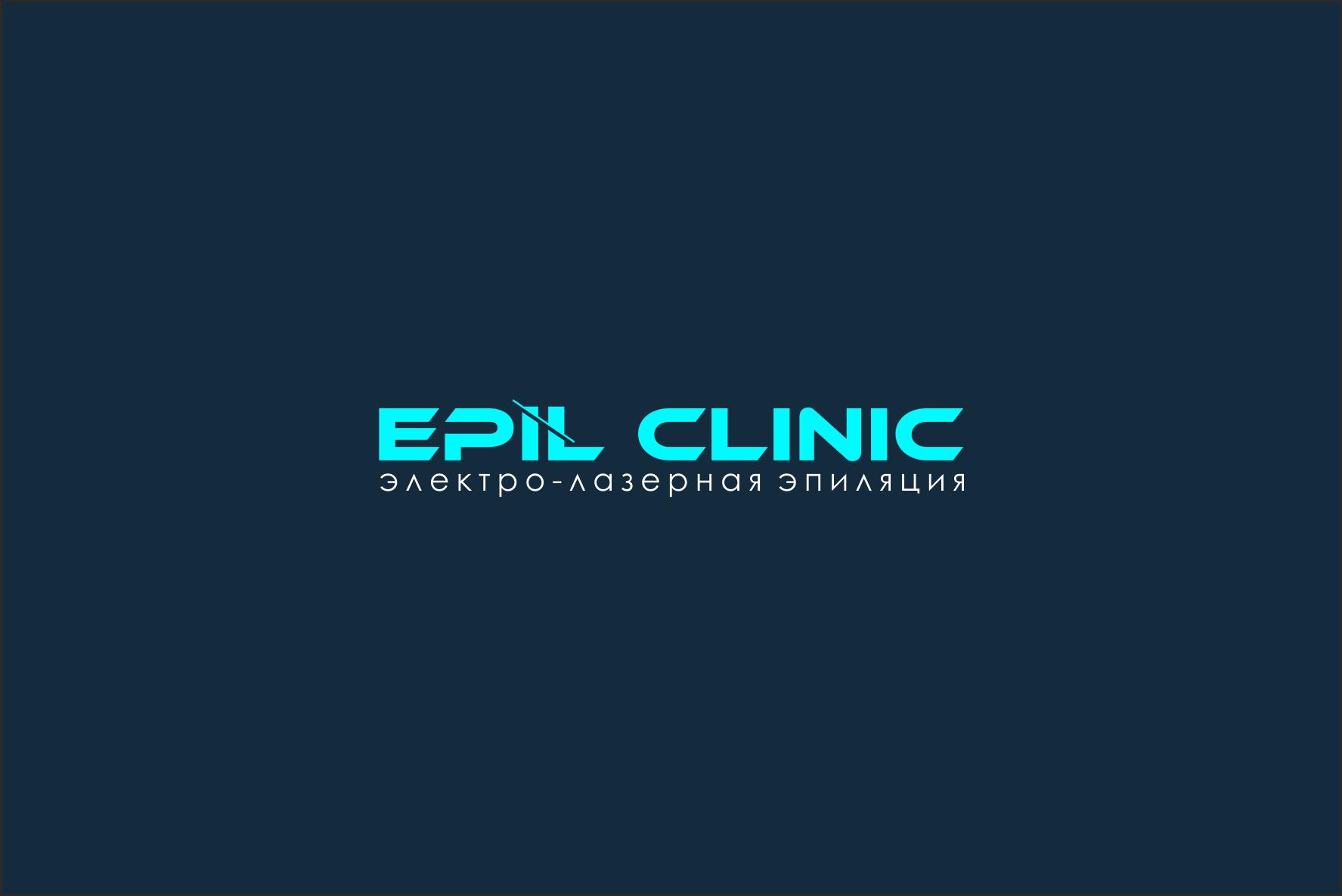 Логотип , фирменный стиль  фото f_9185e18081166f3c.png