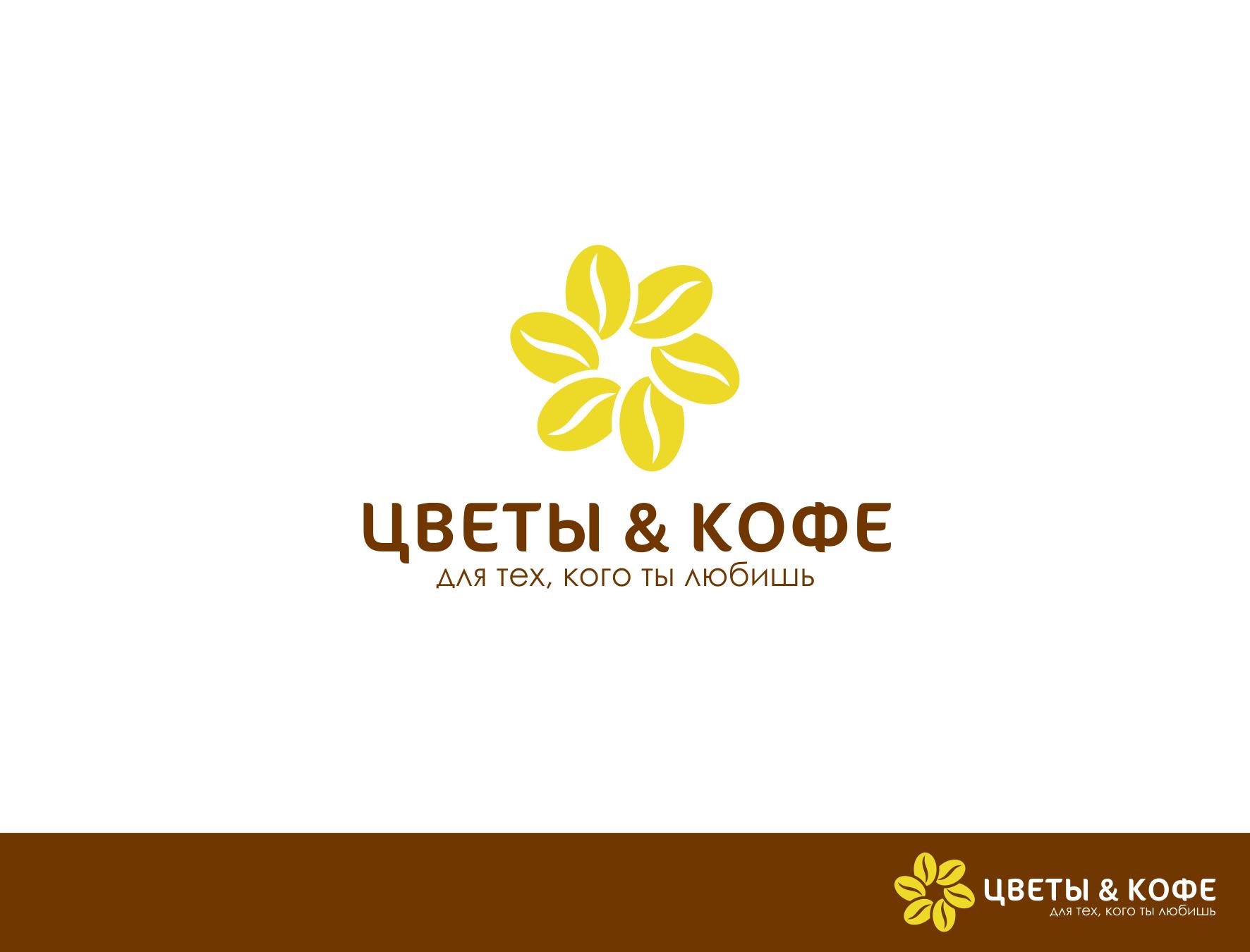 Логотип для ЦВЕТОКОД  фото f_9295cffa56e564ef.png