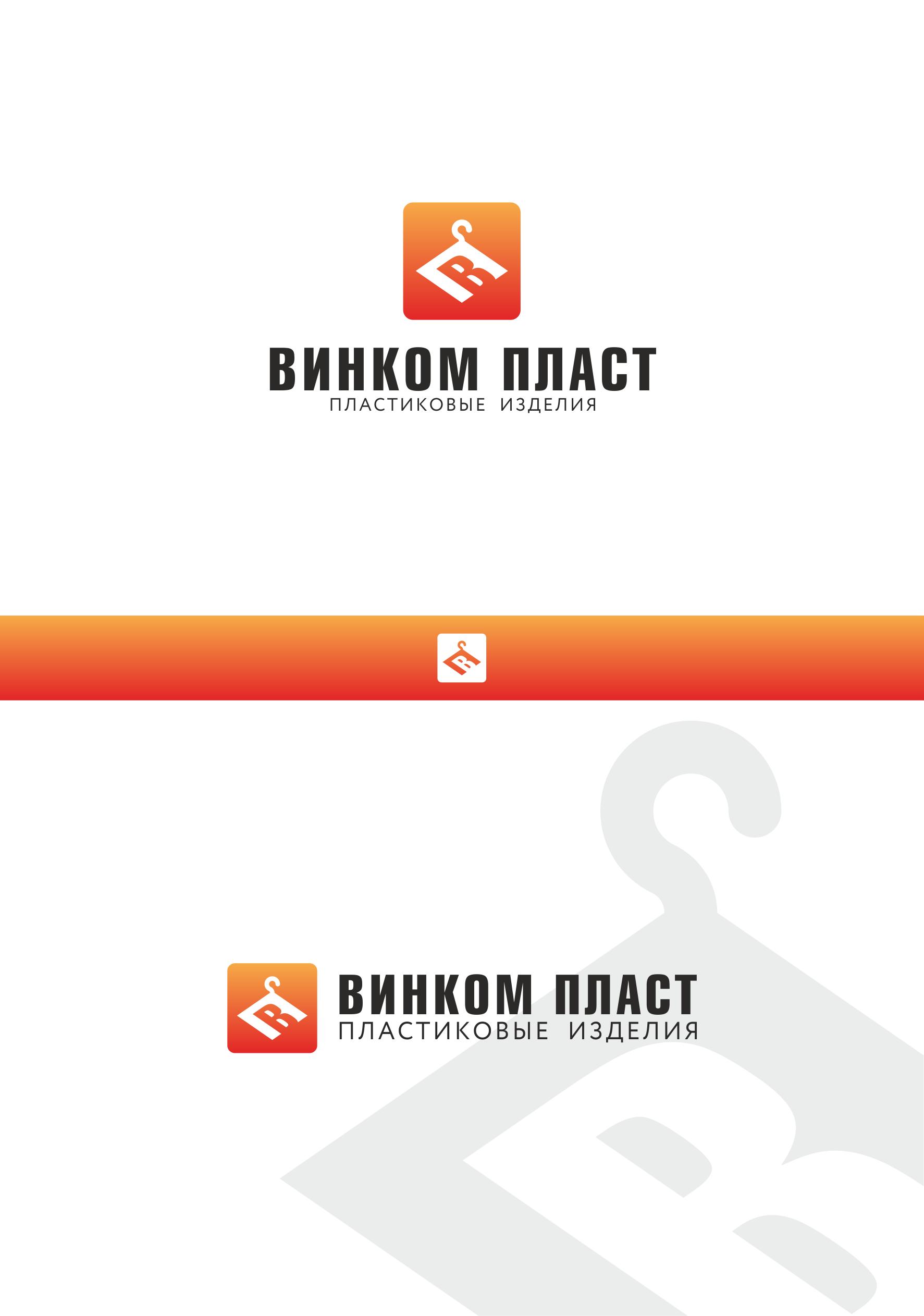 Логотип, фавикон и визитка для компании Винком Пласт  фото f_9315c3c0240f08fe.png