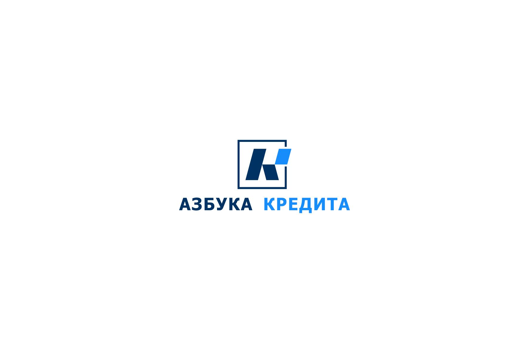 Разработать логотип для финансовой компании фото f_9315de63c351435c.png