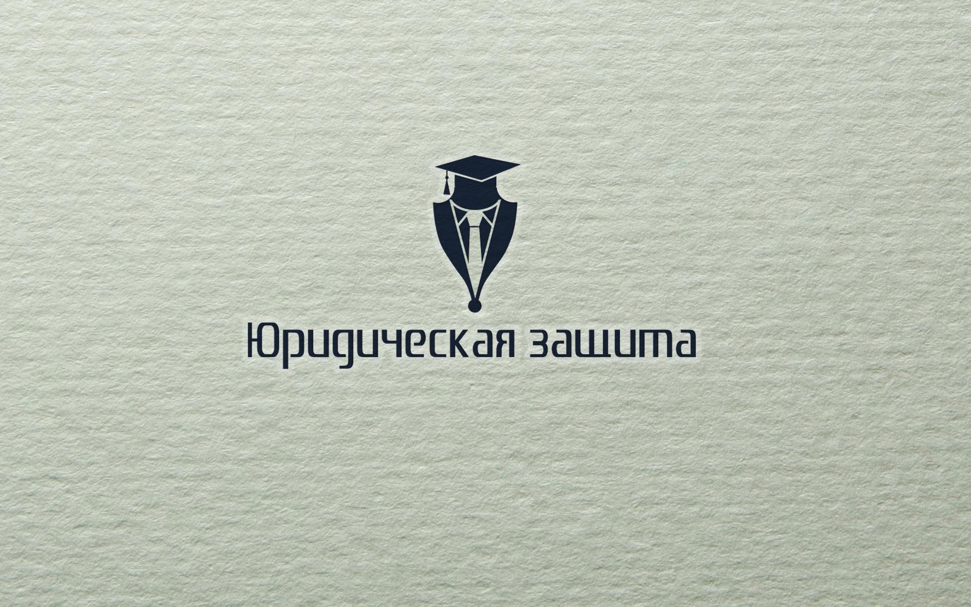 Разработка логотипа для юридической компании фото f_13955e04a98bd06f.jpg