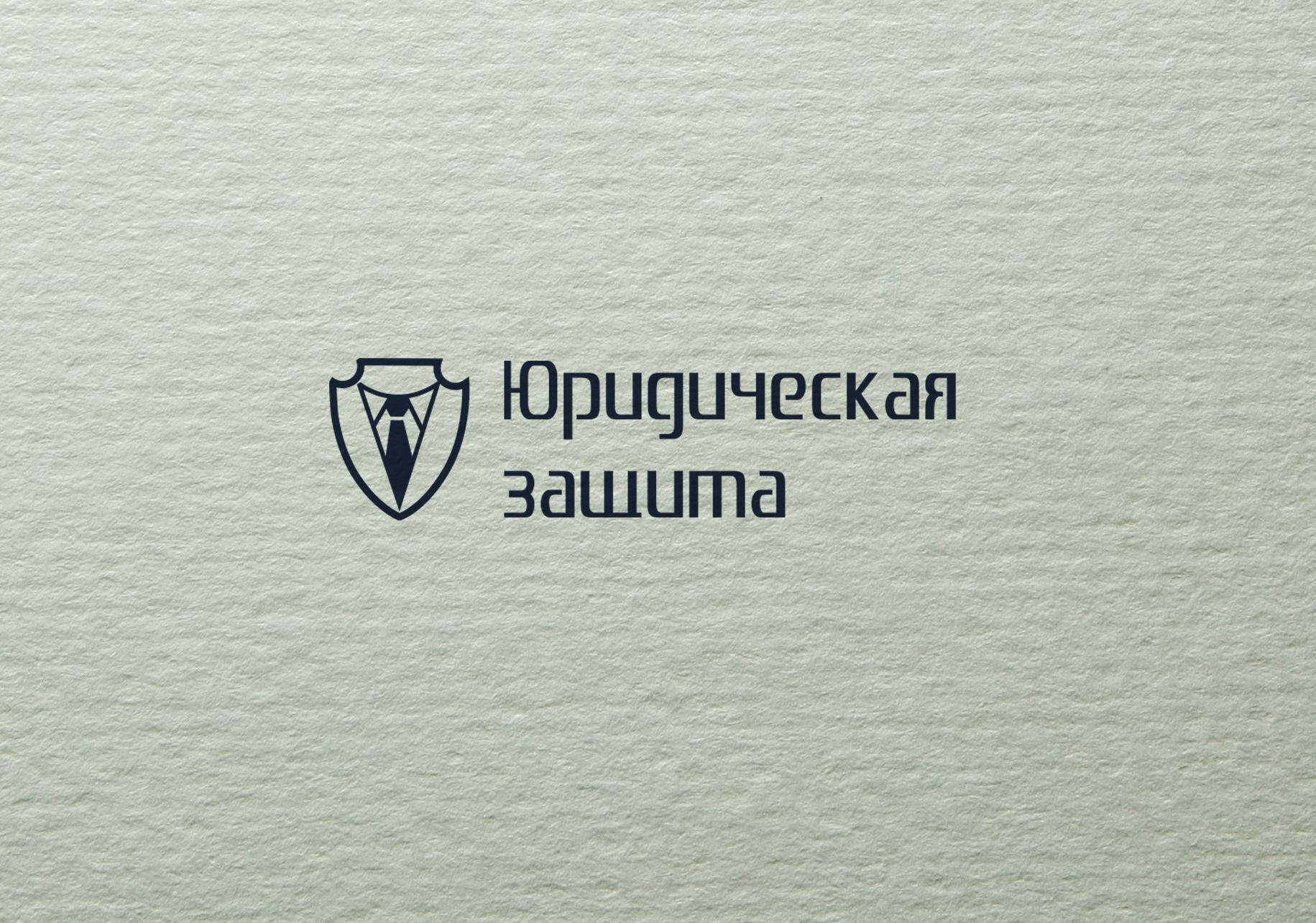 Разработка логотипа для юридической компании фото f_56055e2f5700e3a2.jpg