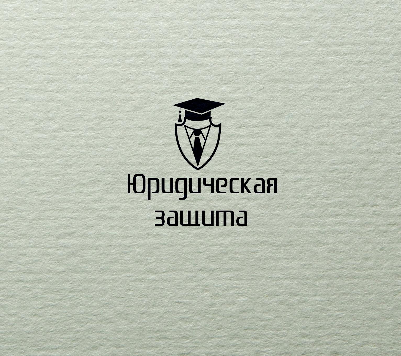 Разработка логотипа для юридической компании фото f_70255e2f57e959a4.jpg
