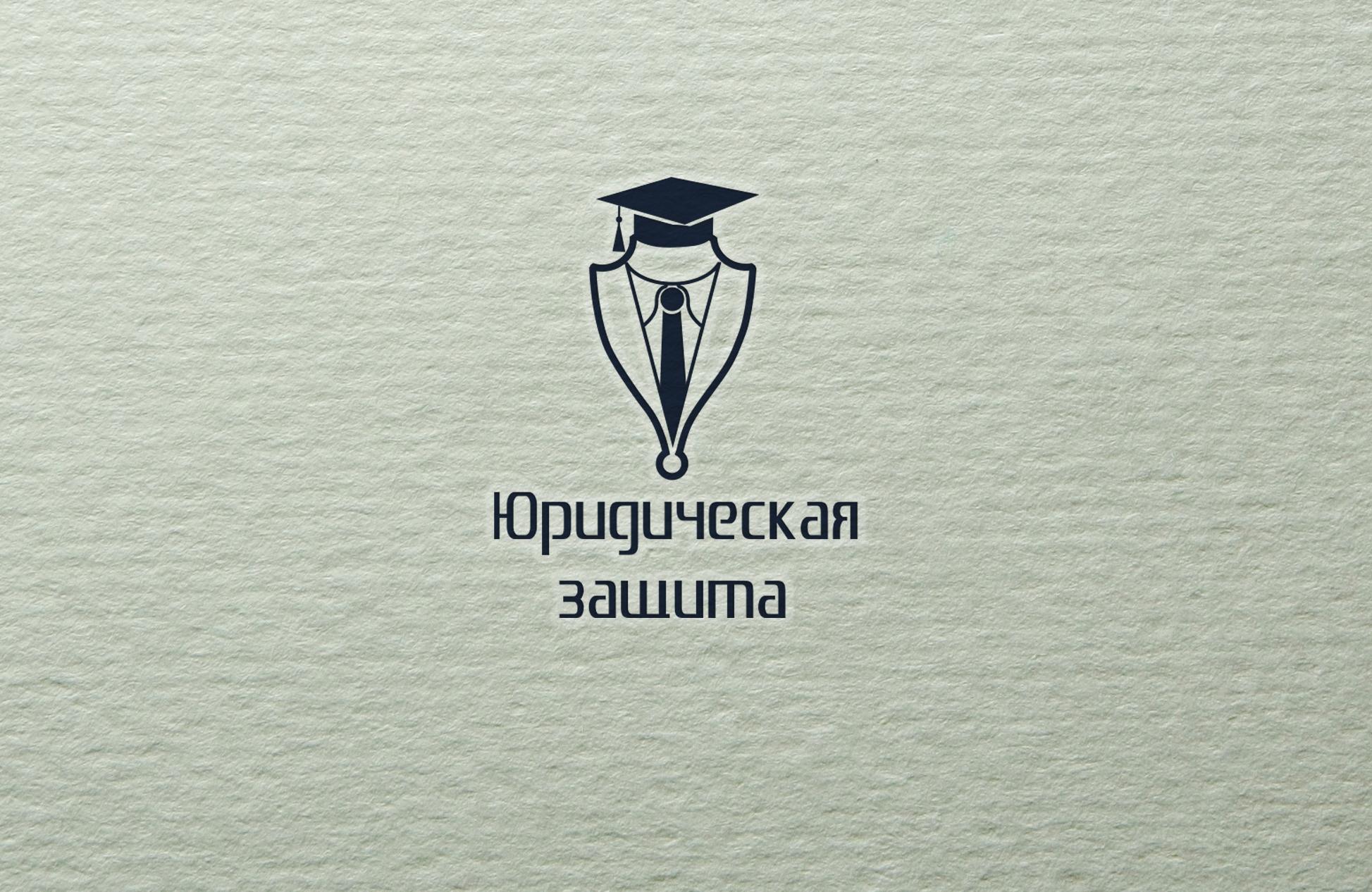 Разработка логотипа для юридической компании фото f_94655e04aa32228f.jpg