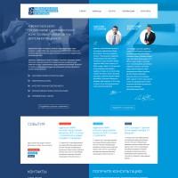 Сайт адвокатского бюро