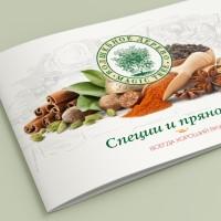 Брошюра для торговой марки специй и пряностей «Волшебное дерево»