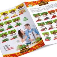 Буклет для торговой марки «Щедросол»